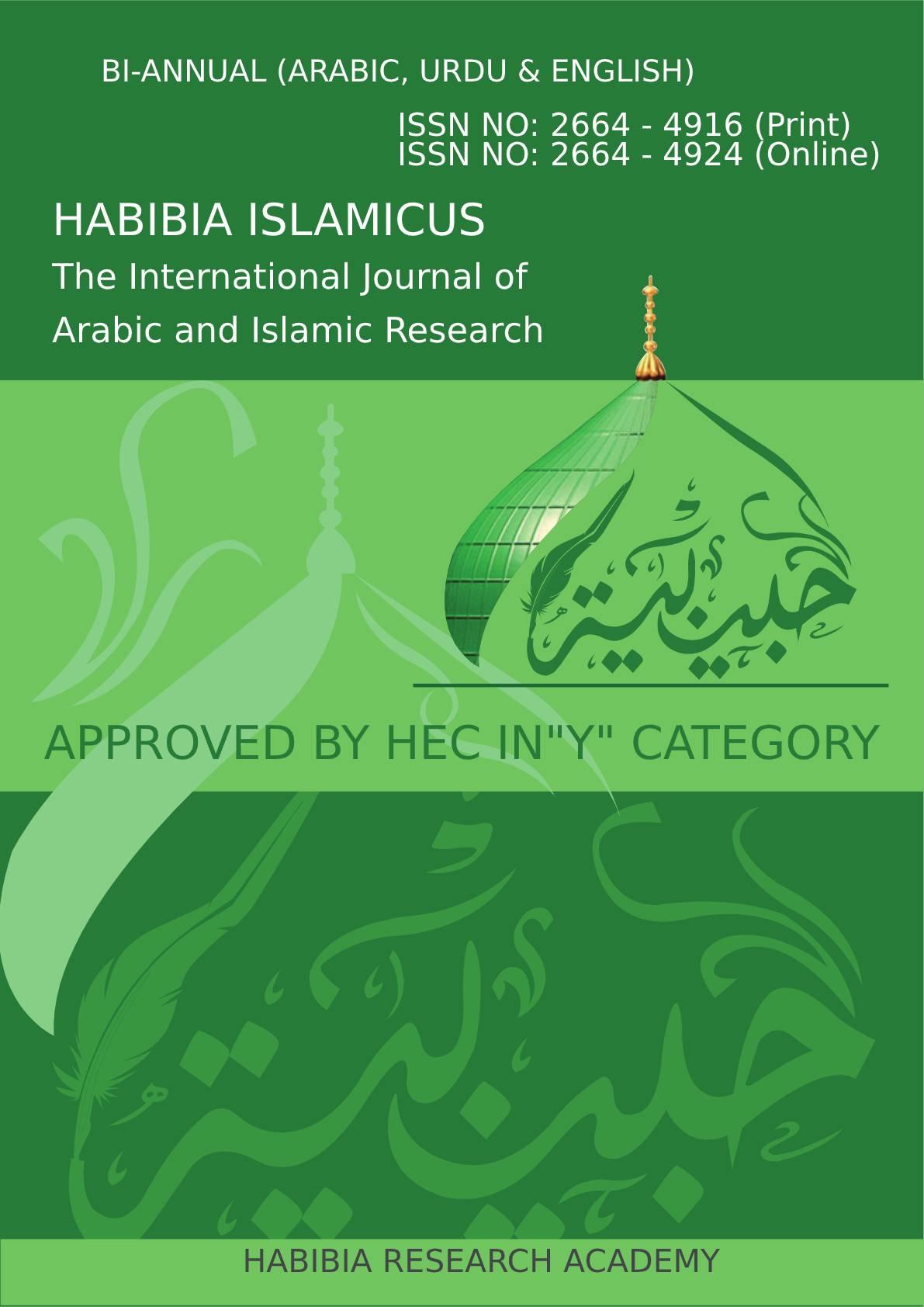 Habibia Islamicus